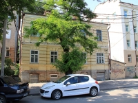 Rostov-on-Don, Sotsialisticheskaya st, house 193. Apartment house