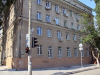 Rostov-on-Don, Sotsialisticheskaya st, house 197. Apartment house