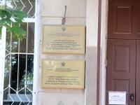 Ростов-на-Дону, улица Социалистическая, дом 197. многоквартирный дом