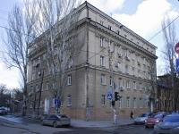 Rostov-on-Don, Sotsialisticheskaya st, house 197. Apartment house