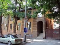 Rostov-on-Don, Sotsialisticheskaya st, house 199. Apartment house