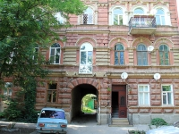 Rostov-on-Don, Sotsialisticheskaya st, house 201. Apartment house