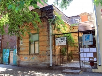Rostov-on-Don, Sotsialisticheskaya st, house 203