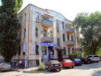 Rostov-on-Don, Sotsialisticheskaya st, house 208. Apartment house