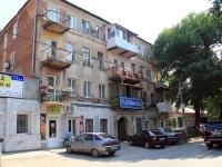 Rostov-on-Don, Sotsialisticheskaya st, house 216. Apartment house