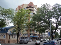 Rostov-on-Don, Sotsialisticheskaya st, house 236. Apartment house