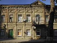 Rostov-on-Don, Sotsialisticheskaya st, house 11. Apartment house