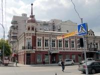 Rostov-on-Don, Kirovsky avenue, house 35. shopping center