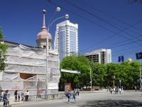 Ростов-на-Дону, Кировский проспект, дом 35. торговый центр