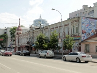 Rostov-on-Don, Kirovsky avenue, house 37. multi-purpose building
