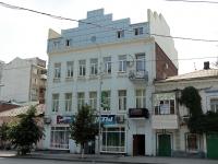 顿河畔罗斯托夫市, Kirovsky avenue, 房屋 41. 写字楼