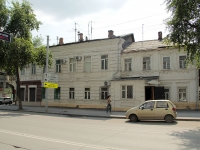 Rostov-on-Don, Kirovsky avenue, house 43. Apartment house