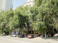 Rostov-on-Don, Kirovsky avenue, house 44. Apartment house