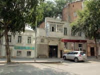 Rostov-on-Don, Kirovsky avenue, house 45. Apartment house