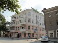 Rostov-on-Don, Kirovsky avenue, house 47. Apartment house