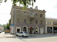 Rostov-on-Don, Kirovsky avenue, house 49. Apartment house