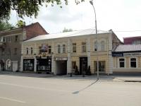 Rostov-on-Don, Kirovsky avenue, house 51. multi-purpose building