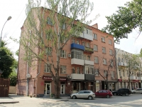 Rostov-on-Don, Kirovsky avenue, house 55. Apartment house