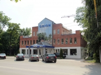 Rostov-on-Don, Kirovsky avenue, house 57А. store