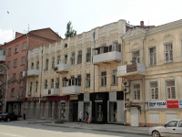 Rostov-on-Don, Kirovsky avenue, house 57. Apartment house