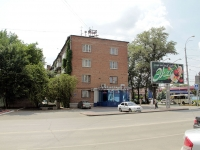 Rostov-on-Don, Kirovsky avenue, house 61. Apartment house