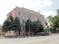 顿河畔罗斯托夫市, Kirovsky avenue, 房屋 63. 写字楼