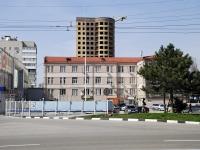 Rostov-on-Don, Kirovsky avenue, house 63. office building