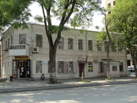 Rostov-on-Don, Kirovsky avenue, house 67. office building