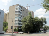 Rostov-on-Don, Kirovsky avenue, house 75. Apartment house