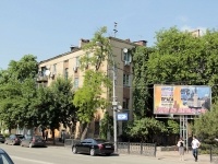 Rostov-on-Don, Kirovsky avenue, house 80. Apartment house