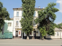 顿河畔罗斯托夫市, Kirovsky avenue, 房屋 90. 公寓楼
