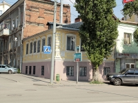 Rostov-on-Don, Kirovsky avenue, house 90. Apartment house