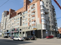Rostov-on-Don, Kirovsky avenue, house 92. Apartment house