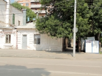 Rostov-on-Don, Kirovsky avenue, house 104. Apartment house