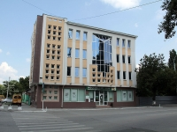Rostov-on-Don, Kirovsky avenue, house 126. office building