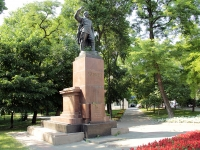 Rostov-on-Don, monument С.М. КировуKirovsky avenue, monument С.М. Кирову