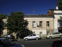 Rostov-on-Don, Sokolov st, house 7. office building