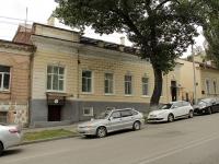 Соколова проспект, дом 9. поликлиника Онкологический диспансер Ростовской области