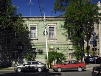 Rostov-on-Don, Sokolov st, house 11. Apartment house