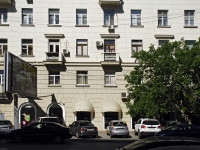 Rostov-on-Don, Sokolov st, house 17. Apartment house