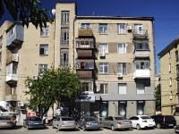 Rostov-on-Don, Sokolov st, house 21. Apartment house