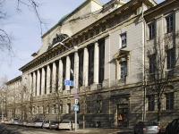 顿河畔罗斯托夫市, 银行 Нордеа Банк, Sokolov st, 房屋 22А