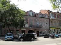 Rostov-on-Don, Sokolov st, house 29. Apartment house