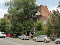 Rostov-on-Don, Sokolov st, house 30. Apartment house