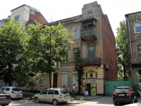 Rostov-on-Don, Sokolov st, house 35. Apartment house