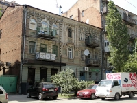 Rostov-on-Don, Sokolov st, house 39. Apartment house