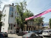Rostov-on-Don, Sokolov st, house 43. Apartment house