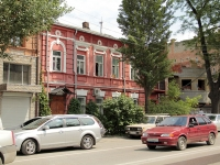 Rostov-on-Don, Sokolov st, house 44. Apartment house