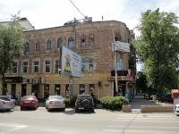 Rostov-on-Don, Sokolov st, house 45. Apartment house