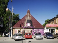 Rostov-on-Don, Sokolov st, house 47. store